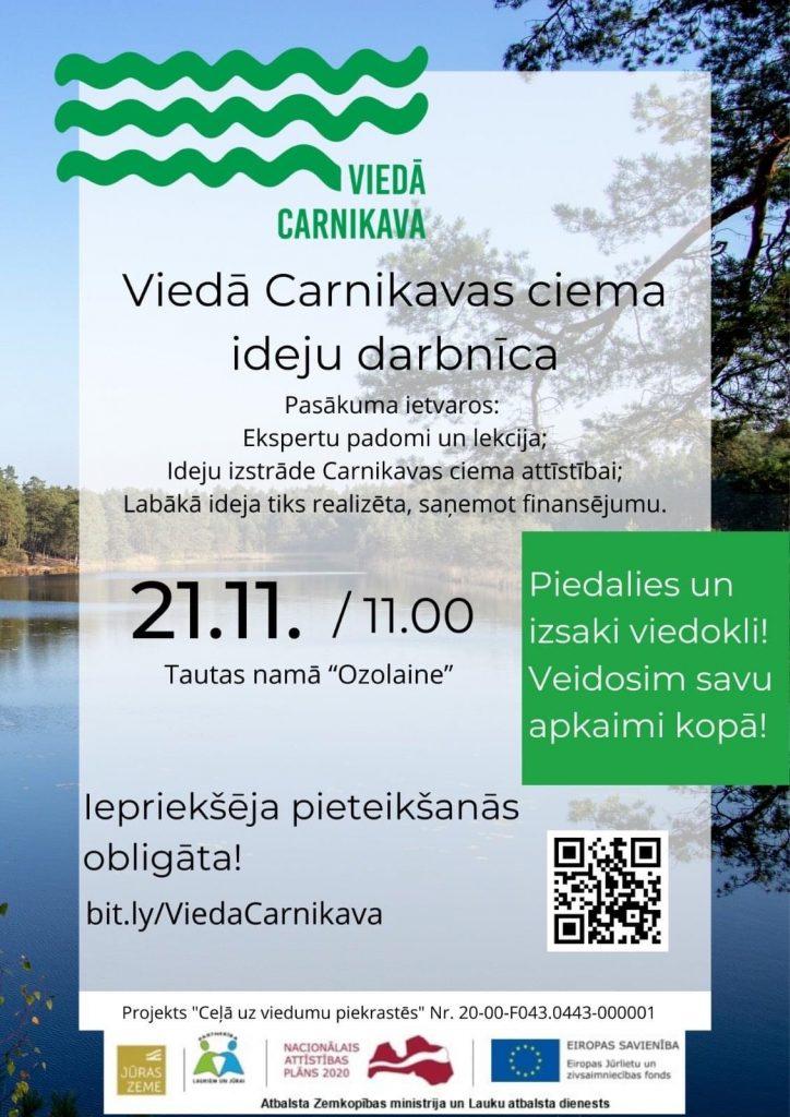 Carnikavieši tiek aicināti uz Viedā Carnikavas ciema ideju maratonu